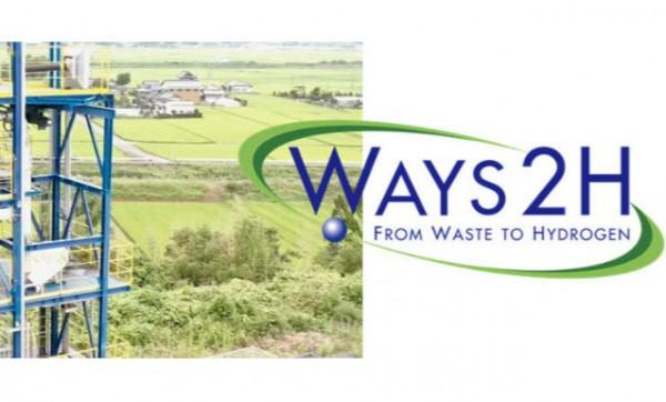 Ways2H生物质制氢技术入围2021年普氏全球能源奖决赛